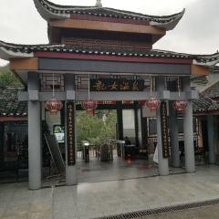 Longnü Hot Spring User Photo