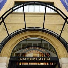 百達翡麗博物館用戶圖片