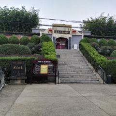 The Tomb of Yang Guifei User Photo