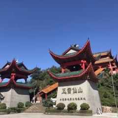 Wulei Mountain User Photo