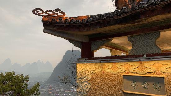 Xilang Mountain