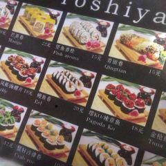 町野壽司屋用戶圖片
