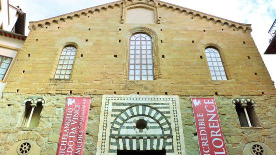 Museo di Santo Stefano Al Ponte