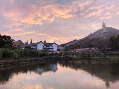 Ningxiangwei Mountain Hot Spring Villa