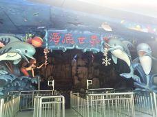 湖州儿童公园海底世界-湖州-AIian