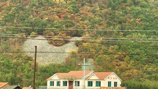 Longxi Valley