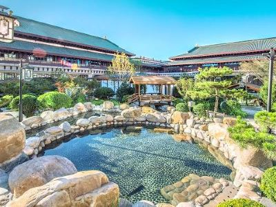 Hengda Shibo International Hot Springs Center