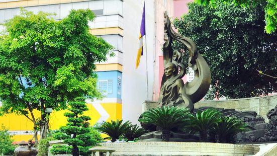 The Venerable Thich Quang Duc Monument