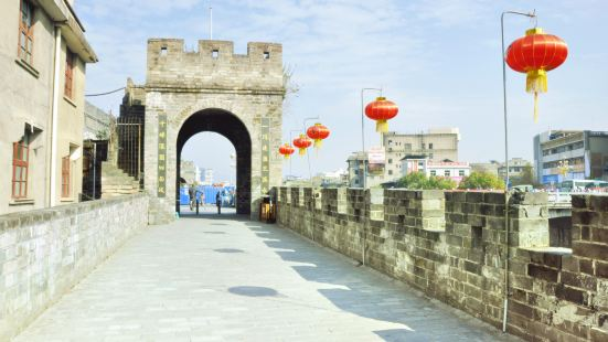 Changting Ancient City Wall