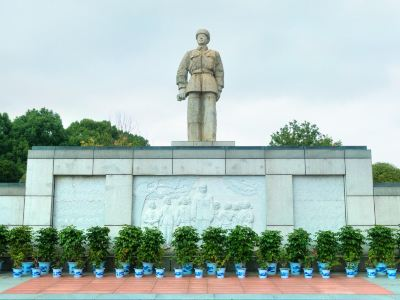 Lei Feng Memorial Hall