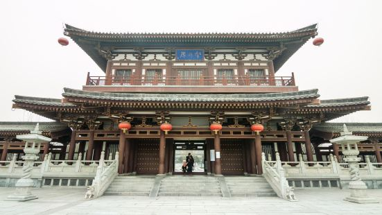 Leyouyuan Scenic Resort