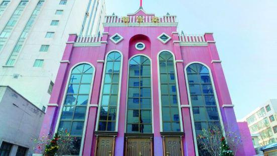 Jidu Church