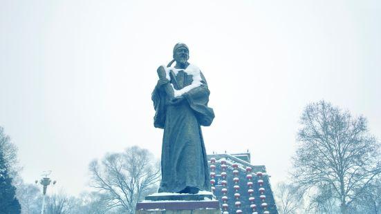 Guo Shoujing Memorial Hall