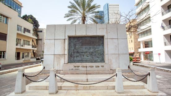 Founders Monument and Fountain