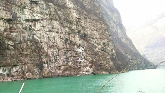 Sichuan Daduhe Canyon National Geopark
