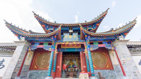 Kunming Shaolin Temple
