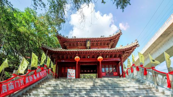 Temple of Dragon King
