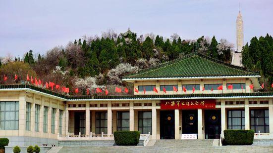 八路軍總部舊址紀念館