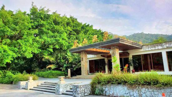 Longshan Hot Springs