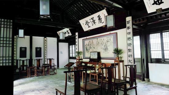 Donglin Academy