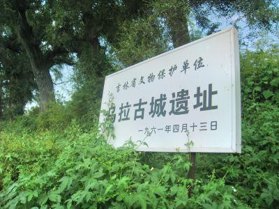 Wulajiezhen Town