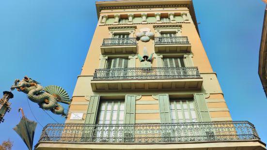 布魯諾古阿多斯之家