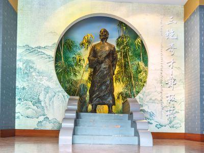 Zheng Banqiao Memorial Hall