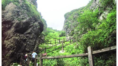 Zibai Mountain Scenic Area