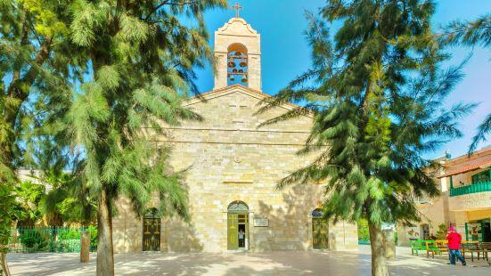 St George's Greek Orthodox Church