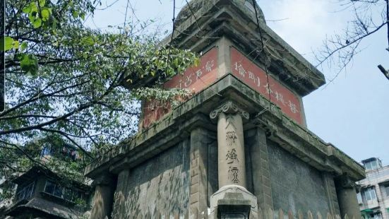 Puti Jingang Pagoda