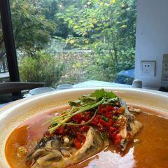 Yu Xiang Yan · Duo Jiao Yu Tou ( He Xi Yue Lu Main Branch) User Photo