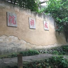 Tiancheng Temple User Photo