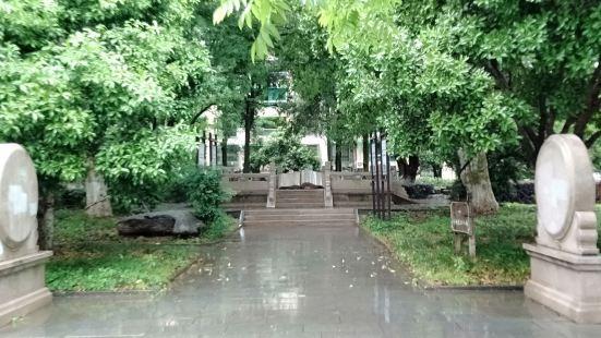 Xianxue Park