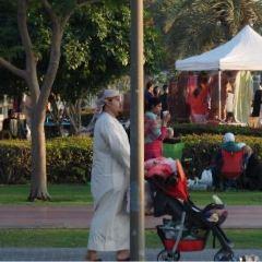 Al Barsha Pond Park User Photo