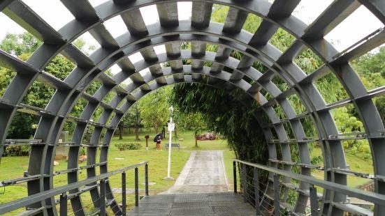 Pingshan Park (Southwest Gate)