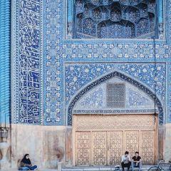 Imam Mosque User Photo