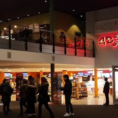 Cineworld- Edinburgh用戶圖片