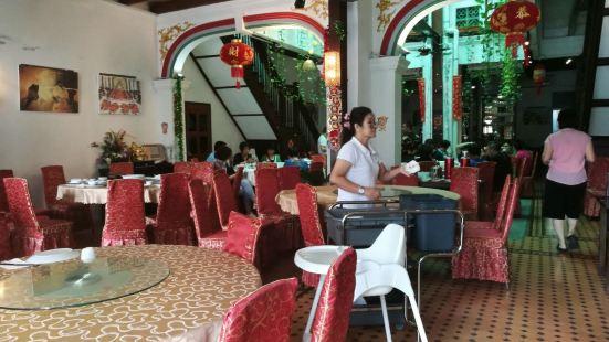 ZhengHe Museum, Nyonya & Chinese Restaurant