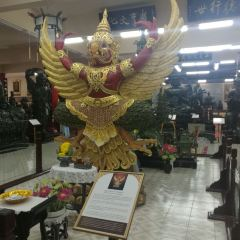 Anek Kuson Sala (Viharnra Sien) User Photo
