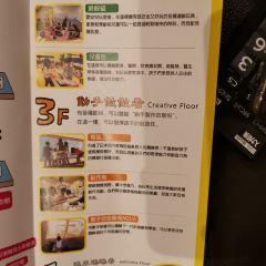 大阪兒童樂園用戶圖片