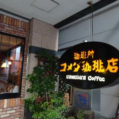 Komeda Coffee (Sakee Nishiki 3chome) User Photo
