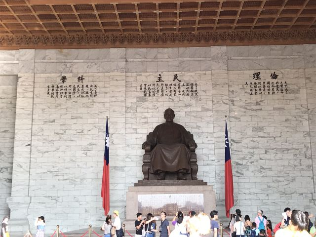 장제스 중정기념당
