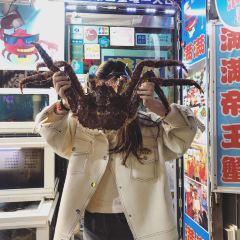 MoRi User Photo