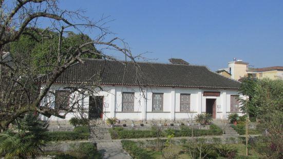 Guizhou Minzu Hunsu Museum