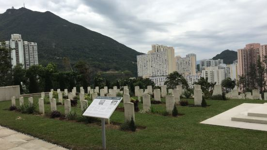 Sai Wan War Memorial and Cemetery