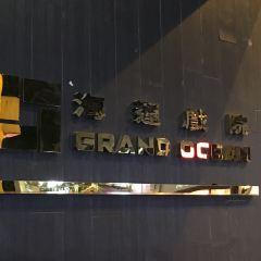 Grand Ocean User Photo