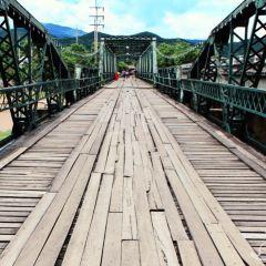 Pai River User Photo
