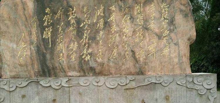 Shundiling (Tomb of the Ruler of Shun) Tourist Site2