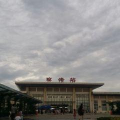 Baishi Ridge User Photo