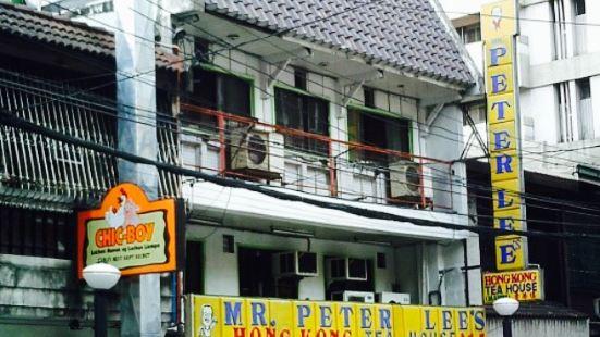 Mr. Peter Lee's Hongkong Tea House